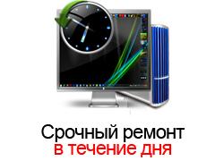 Индивидуальная компьютерная помощь на дому в санкт-петербурге